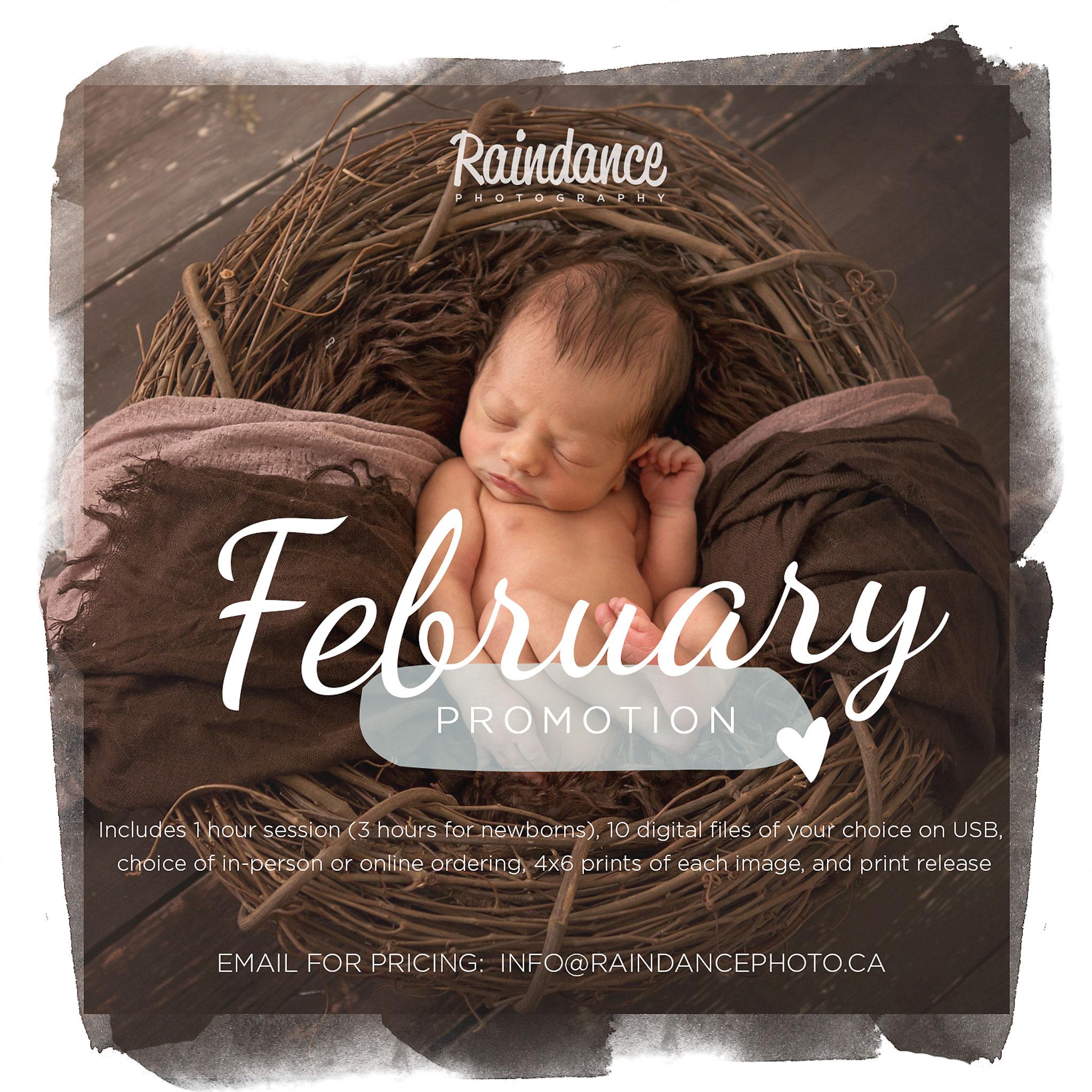 WEBFebruary-2017-Promotion